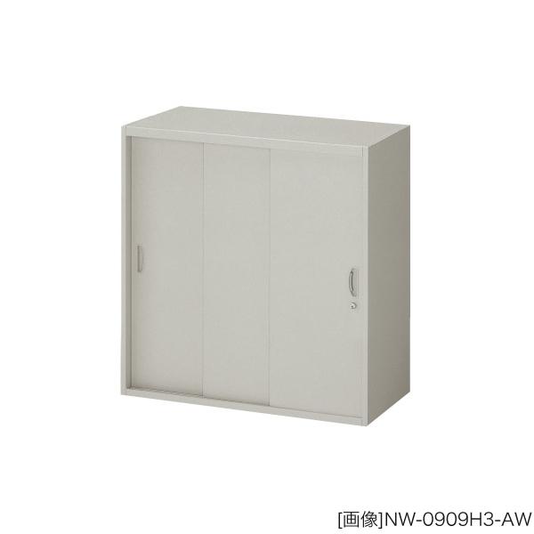 システム収納庫:NWSタイプ スチール引違い書庫 棚板耐荷重:等分布55kg 外寸法:幅(W)89.9×奥行(D)40×高さ(H)70cm ラッチ機構付き インジケーターキー 自重(26.0)kg グリーン購入法適合商品