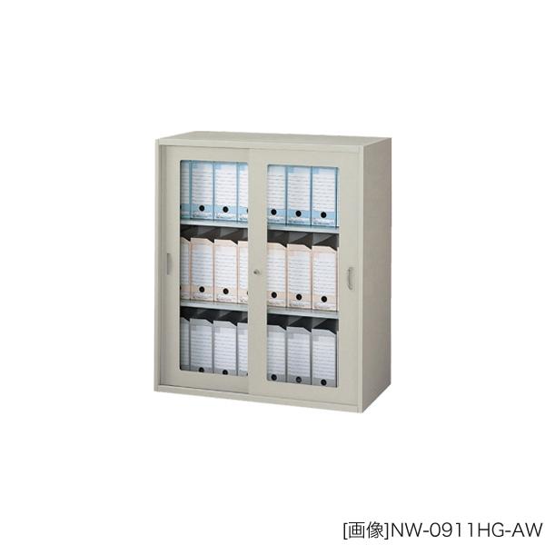 システム収納庫:NWタイプ ガラス引違い書庫 棚板耐荷重:等分布60kg 外寸法:幅(W)89.9×奥行(D)45×高さ(H)105cm ラッチ機構付き インジケーターキー 自重(40.0)kg グリーン購入法適合商品
