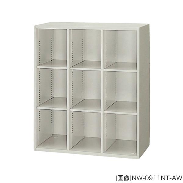 システム収納庫:NWタイプ 多目的棚 棚板耐荷重:等分布20kg 外寸法:幅(W)89.9×奥行(D)45×高さ(H)105cm 自重(38.0)kg グリーン購入法適合商品