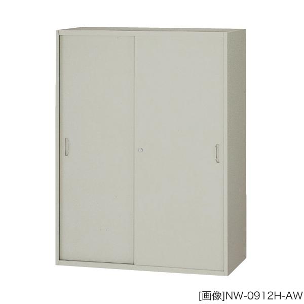 システム収納庫:NWSタイプ スチール引違い書庫 棚板耐荷重:等分布55kg 外寸法:幅(W)89.9×奥行(D)40×高さ(H)105cm ラッチ機構付き インジケーターキー 自重(35.0)kg グリーン購入法適合商品
