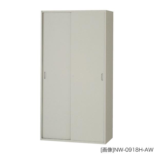 システム収納庫:NWタイプ スチール引違い書庫 棚板耐荷重:等分布60kg 外寸法:幅(W)89.9×奥行(D)45×高さ(H)210cm ラッチ機構付き インジケーターキー 自重(77.0)kg グリーン購入法適合商品