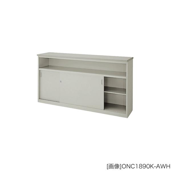受付カウンター:ONC型 ハイカウンター 鍵付・棚付タイプ 外寸法:幅(W)150×奥行(D)46×高さ(H)95cm グリーン購入法適合商品 自重(57.0)kg