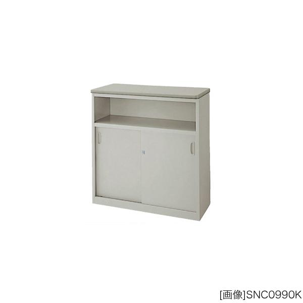 受付カウンター:SNC型 ハイカウンター 錠付・棚付タイプ 外寸法:幅(W)120×奥行(D)46×高さ(H)95cm 自重(46.0)kg グリーン購入法適合商品