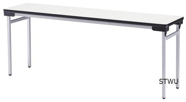 【送料無料】W1800×D450×H700mm うす型ワイド会議テーブル