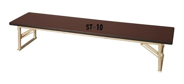【送料無料】W1800×D600×H330mm タタミ用座卓テーブル