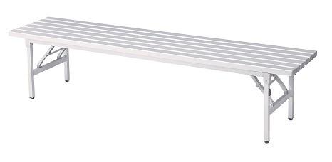 【送料無料】アルミベンチ W1800×D410×H420mm(折たたみ式)