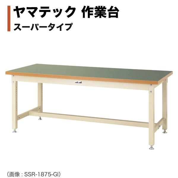 ヤマテック ワークテーブル スーパータイプ(基本形) H740mm 塩ビシート天板 SSR-1275
