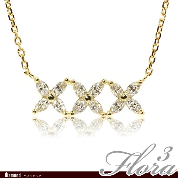 K18 ゴールド×マーキスカットダイヤモンド0.25ct~◇「Flora3 フローラ3」ペンダント 【ネックレス】【イエローゴールド】