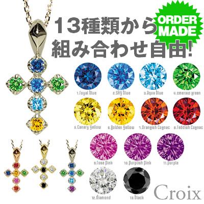 K18 ×選べる6つのカラーダイヤモンド◇アンティークペンダント「Croix クロワ」ペンダント ネックレス チャーム 十字架