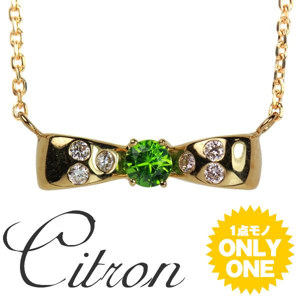 K18 YG×デマントイドガーネット×ダイヤモンド☆リボンのペンダント「Citron シトロン」