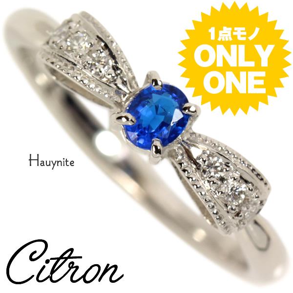 【1点モノ】Pt900 アウイナイト×ダイヤモンド☆リボンのリング「Citron シトロン」  アウィナイト アウイナイト アウィン