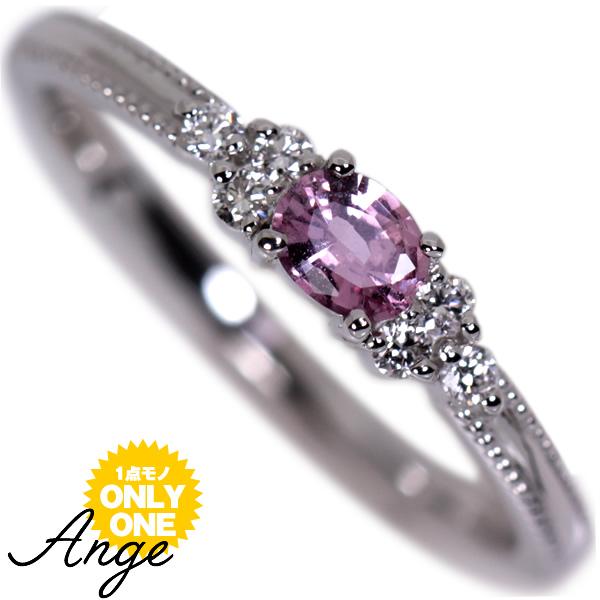 PT900 プラチナ×パパラチアサファイア×ダイヤモンド【Ange】アンジュ プレミアムリング