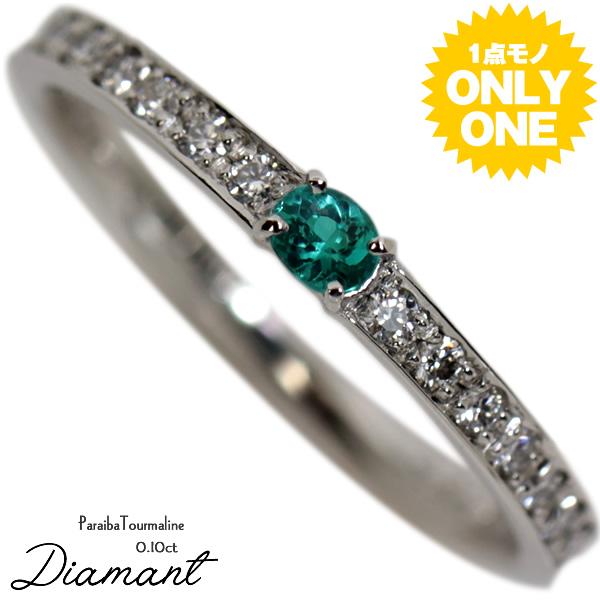 【1点モノ商品】 Pt900 プラチナ×ダイヤモンドスリークォーターエタニティパライバリング「Diamant ディアマン」