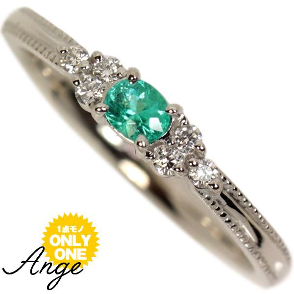 PT900 プラチナ×パライバトルマリン×ダイヤモンド【Ange】アンジュ プレミアムリング