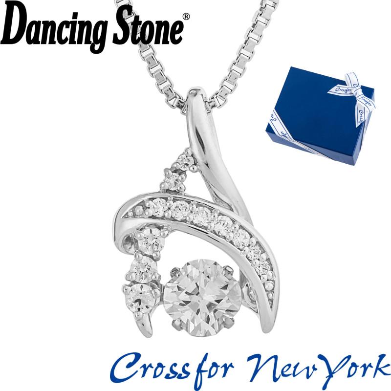 ダンシングストーン ネックレス クロスフォーニューヨーク レディース NYP-610 Flora ペンダント キュービックジルコニア シルバー925 20代 30代 40代 50代 60代 女性 プレゼント 結婚式 母 女子 誕生日 結婚 記念日 サプライズ