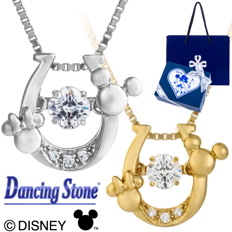 ダンシングストーン ディズニー ネックレス クロスフォーニューヨーク NDP-002 Horseshoe ミッキー DISNEY 20代 30代 40代 50代 ギフト プレゼント 女性 母 ママ 女子 彼女 誕生日 結婚 記念日 サプライズ