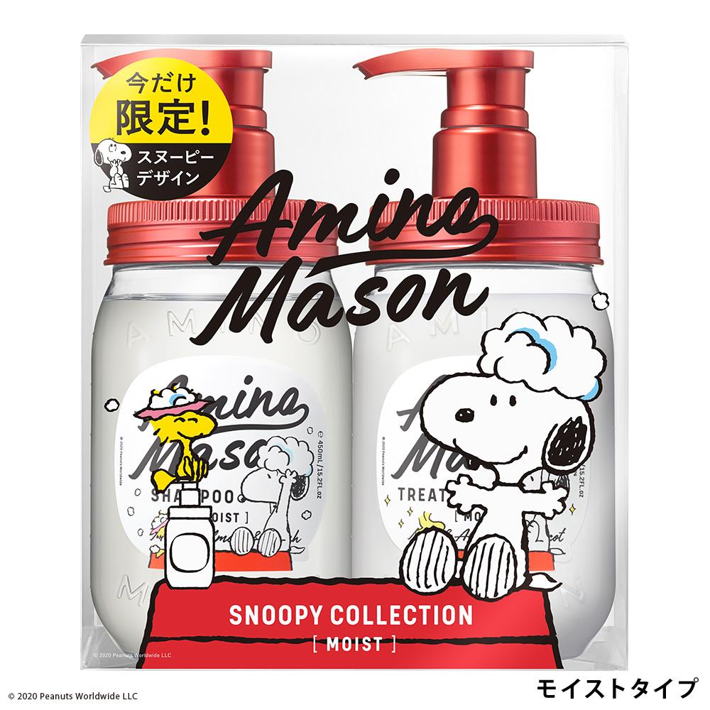 口コミ アミノ酸 石鹸 シャンプー