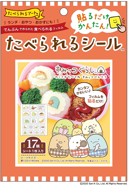 キャラ弁 グッズ 簡単 初心者 キャラクター 定番から日本未入荷 すみっコぐらし すみっコぐらし2 ねこ しろくま かわいい ショップ たべられるシール 食べられるアート 弁当用 可食シート