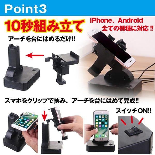 ドラクエ ウォーク 機種 変更 iphone