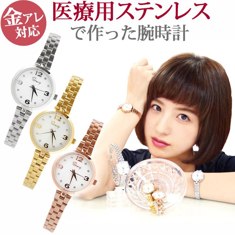 金属アレルギー対応 ステンレス腕時計 Stency サージカルステンレス製 ジルコニア 細身の腕時計 選べるカラー ファッションウォッチ 安心 316L ニッケルフリー