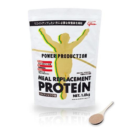 格力高 POWER PRODUCTION  MEAL REPLACEMENT PROTEIN 替代餐 蛋白粉 (牛奶巧克力风味) 1.0kg