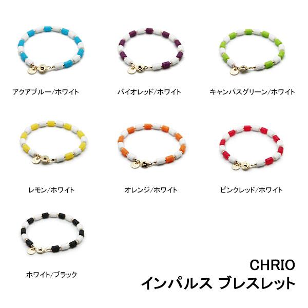 Mサイズ ホワイトベース クリオ インパルス ブレスレット/CHRIO Impulse Bracelet M スポーツブレスレット