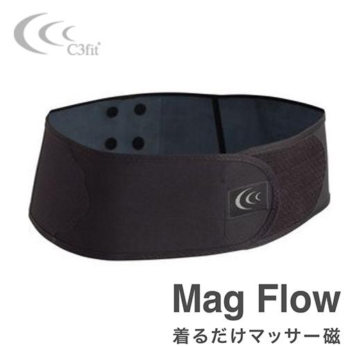 シースリーフィット C3fit Mag-Flow Conditioning Belt マグフローコンディショニングベルト [3F76380-K]ユニセックス 腰 16FW 磁気【dl】STEPSPORTS