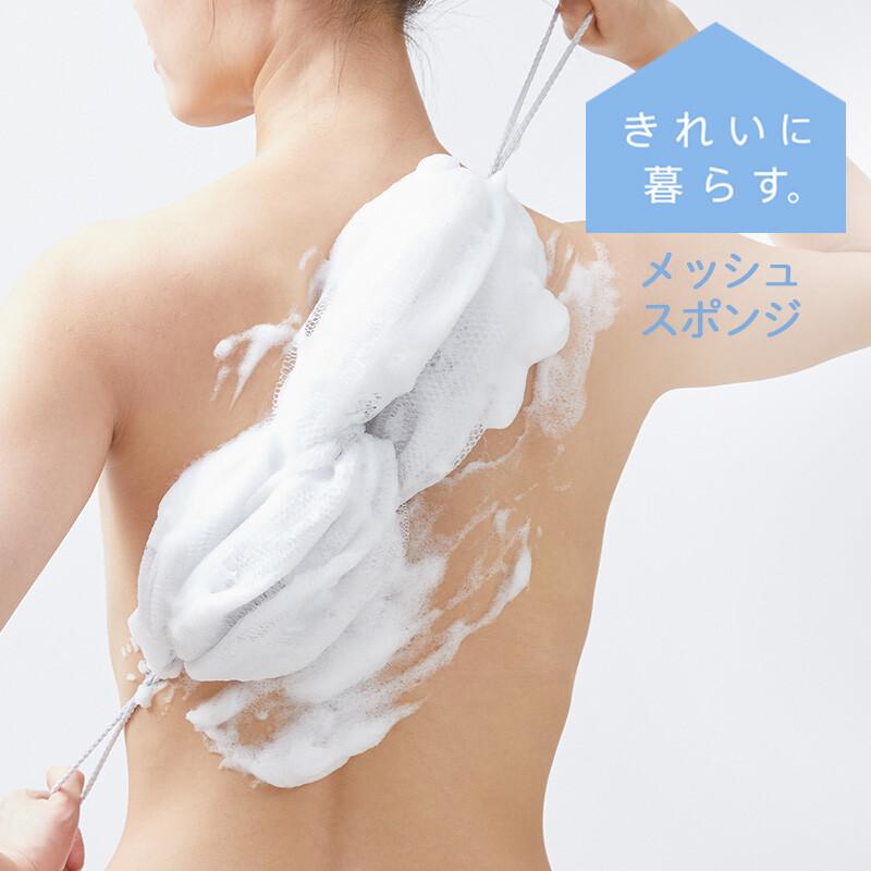 伸縮して 背中もらくらく洗える きれいに暮らす メッシュスポンジ 便利 定番スタイル 風呂 バス 爆買い新作 タオル ボディタオル ブラシ ポイント消化 バスグッズ 母の日