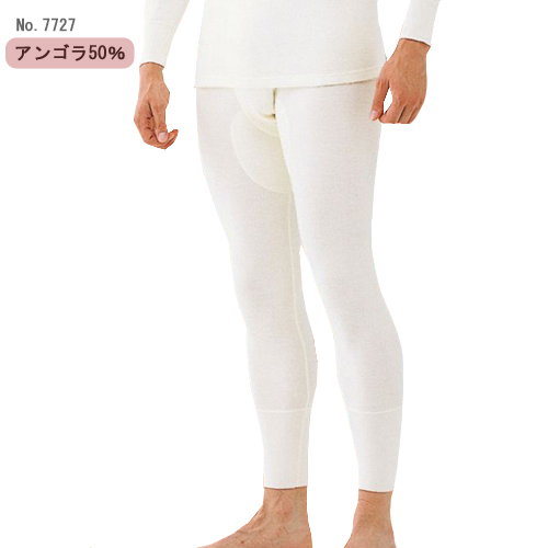 メディマ アンゴラ50% メンズズボン下 ドイツ製(M・Lサイズ)
