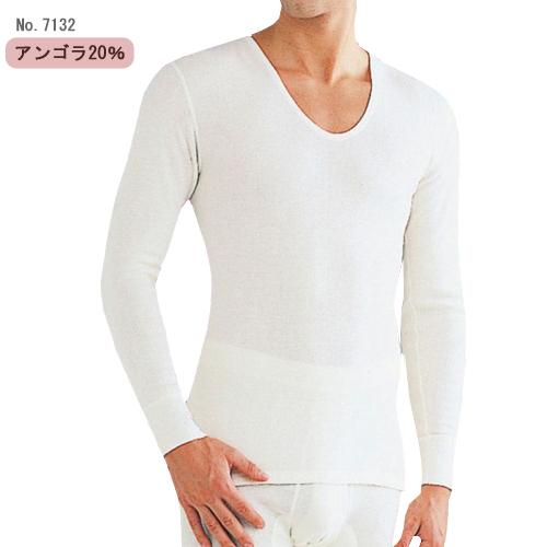 メディマ アンゴラ20% メンズ 長袖シャツ ドイツ製(M・Lサイズ)