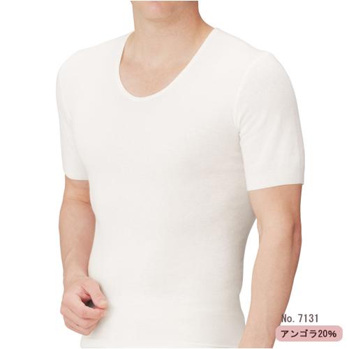 メディマ・アンゴラ20%・メンズ半袖インナー・ドイツ製(M・Lサイズ)