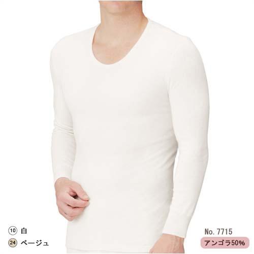 メディマ・アンゴラ50%・メンズ長袖シャツ・ドイツ製(LBサイズ)