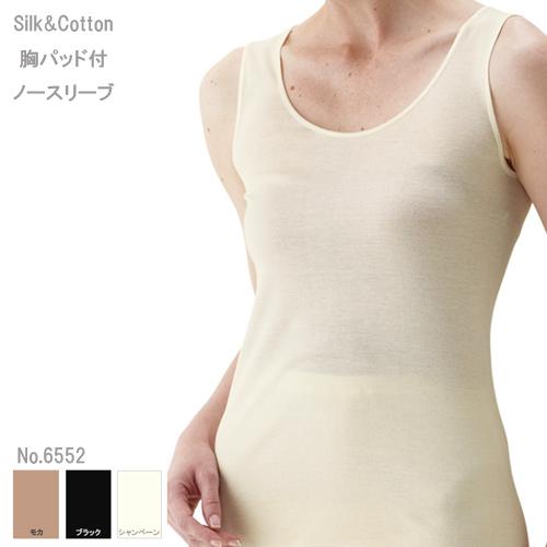 メディマ ノースリーブ(胸パッド付) シルク&コットン(LLサイズ)
