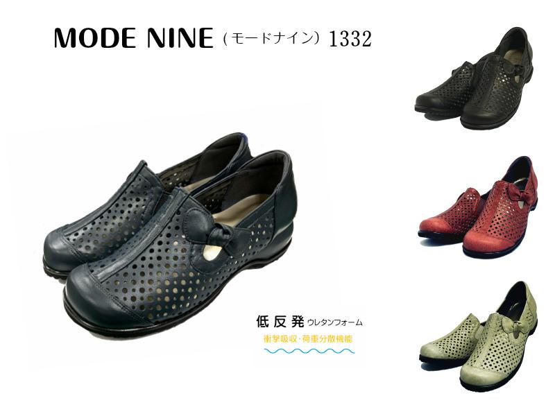 送料無料 10%OFFクーポンつかえます MODENINE モードナイン 1332 レディースコンフォートカジュアル パンチング 4E 日本製 天然皮革
