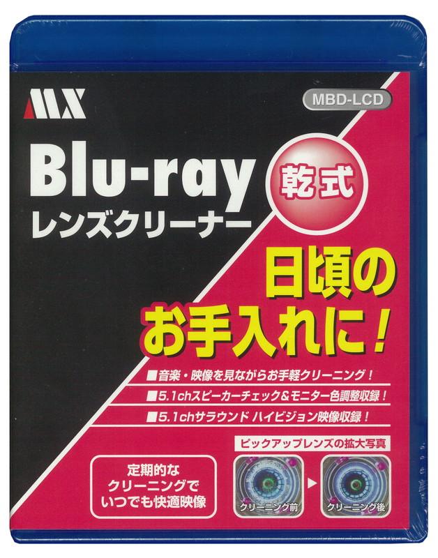 日常のお手入れに 日本製 ブルーレイ レンズクリーナー 公式通販 乾式 ゲーム機 店 などの日頃のお手入れに レコーダー Blu-ray