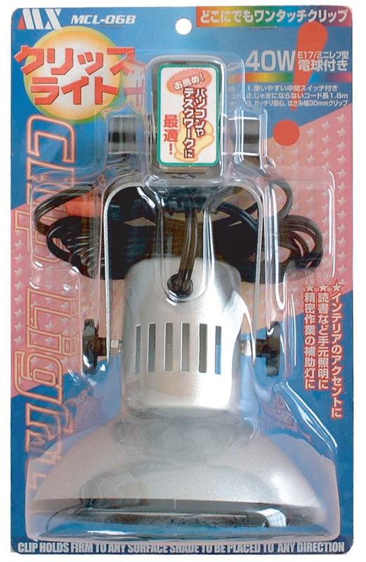 アウトレット 送料無料(一部地域を除く) あわせ買い推奨 マクサー電機 クリップライト40W型 E17 レフランプ付き白熱電球 OFFスイッチ付きクリップはさみ幅:30mmMCL-06Bスポット照明 作業などに LED電球使用可 ON インテリアライト 大幅値下げランキング