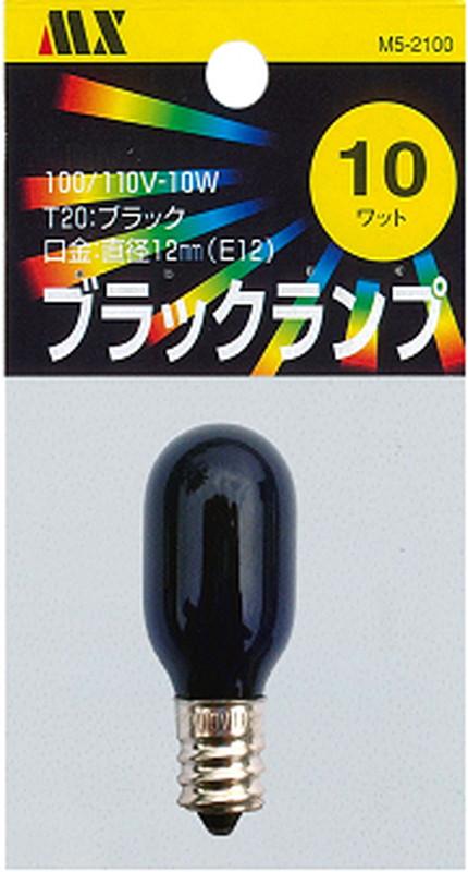 業務用 あわせ買い推奨 ランキングTOP5 マクサー電機 特殊電球 T20 100 110V 注目ブランド ※一般の方もご購入頂けます 型式:T20口金:E12消費電力:10W塗装色:黒M5-2100※LEDではありません E12 10W