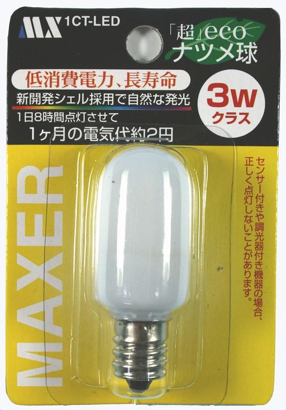 業務用 あわせ買い推奨 マクサー電機 超エコナツメ球 商店 常夜灯 超 LED 1個入 ※一般の方もご購入頂けます 型式:T20口金:E12消費電力:0.4W塗装色:ホワイト1CT-LED※LEDではありません ecoナツメ球 人気急上昇 0.4W