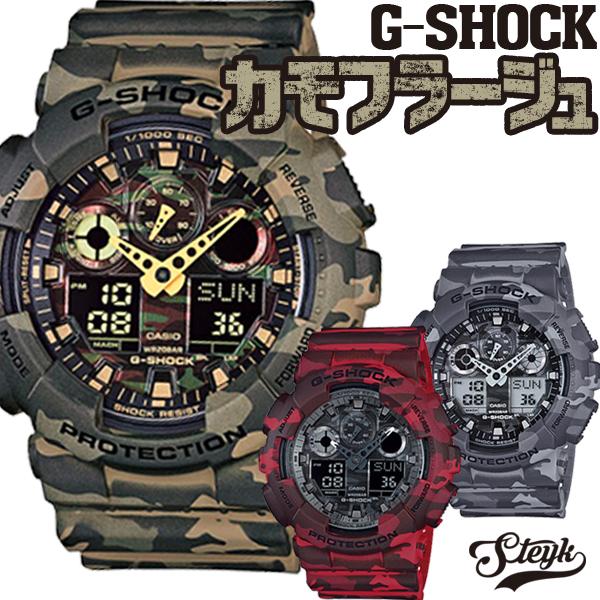 CASIO GA-100CM カシオ 腕時計 アナデジ G-SHOCK ジーショック メンズ レッド グレー カーキ 迷彩 カモフラージュ 選べるモデル