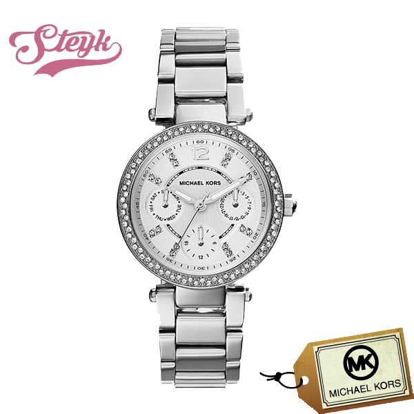 【あす楽対応】Michael Kors マイケルコース 腕時計 アナログ MK5615 レディース