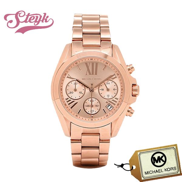 【あす楽対応】Michael Kors マイケルコース 腕時計 Bradshaw ブラッドショー アナログ MK5799 レディース