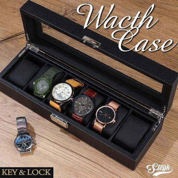 送料無料 高級感のあるカーボン時計ケース インテリア収納に ランキング総合1位 プレゼント ギフトに最適です カーボン 時計ケース 鍵付き 腕時計ケース 6本 収納 SALE開催中 ケース 収納ケース メンズ 展示 インテリア ディスプレイ コレクション 腕時計 ウォッチケース ボックス レディース 腕時計ボックス