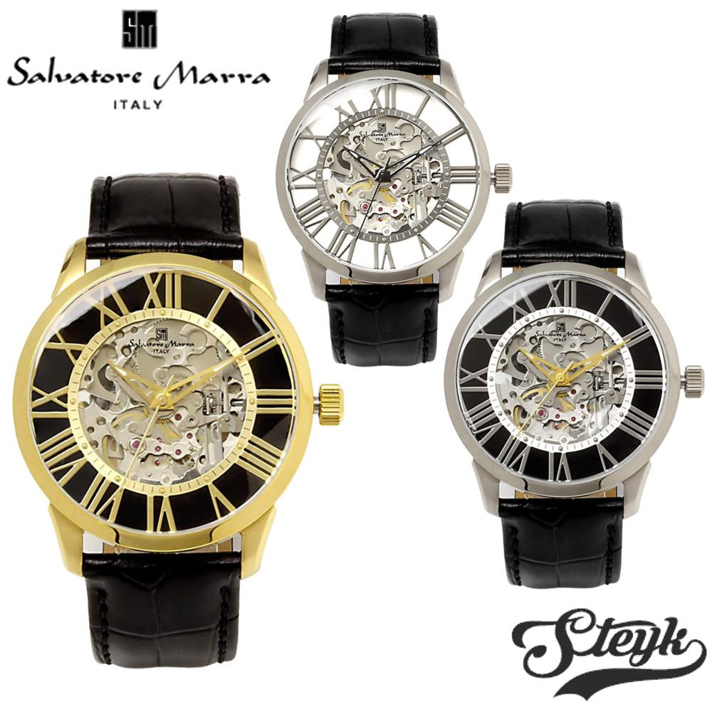 【あす楽対応】Salvatore Marra サルバトーレマーラ 腕時計 アナログ 手巻き式 両面スケルトン SM16101-SSWH・SM16101-SSBK・SM16101-GDBK・SM16101-PGBK ブラック シルバー ゴールド ピンクゴールド メンズ【送料無料】
