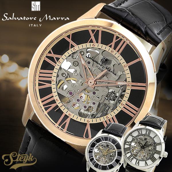 ご購入者様全員に時計拭きプレゼント レビュー投稿で3年保証 Salvatore Marra SM19153 サルヴァトーレマーラ 腕時計 アナログ 自動巻き 機械式 ショッピング メンズ スケルトン ゴールド 今だけ限定15%OFFクーポン発行中 ブラック シルバー 選べるモデル ホワイト