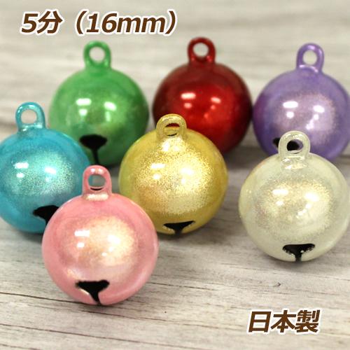 安心と高品質の日本製 宝来鈴 5分 与え 1個 日本製 格安激安 猫目 約16mm 鈴 高品質