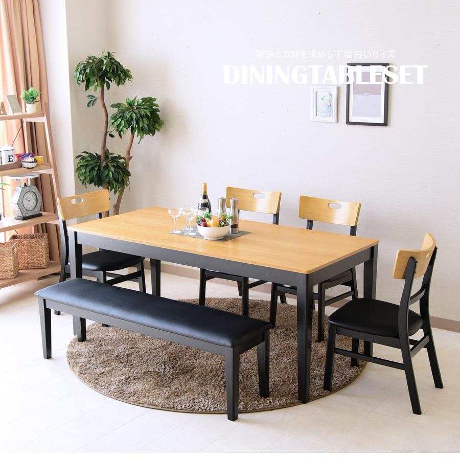 【送料無料】ダイニングテーブルセット 幅170 6点セット 木製 ダイニングテーブル6点セット 7人用 北欧 シンプル ダイニングチェアー ダイニングテーブル