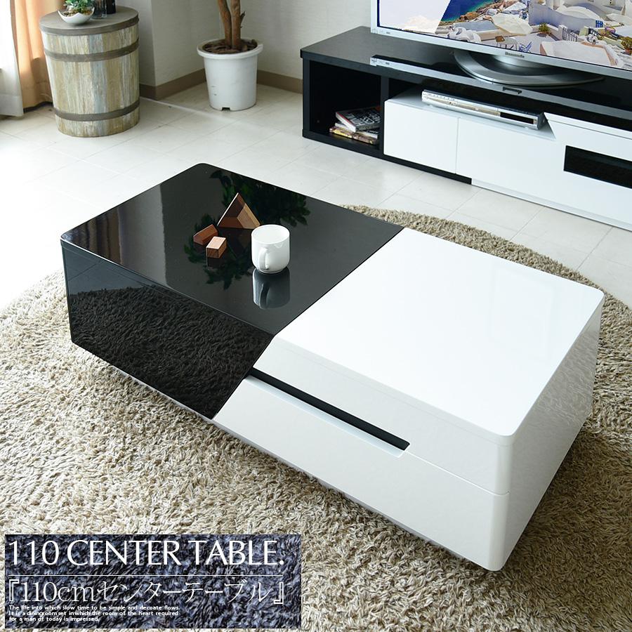 テーブル 幅110cm リビングテーブル UV塗装 センターテーブル 引き出し スライド リビング 大型 リビング収納 シンプル クール 家具通販 大川市