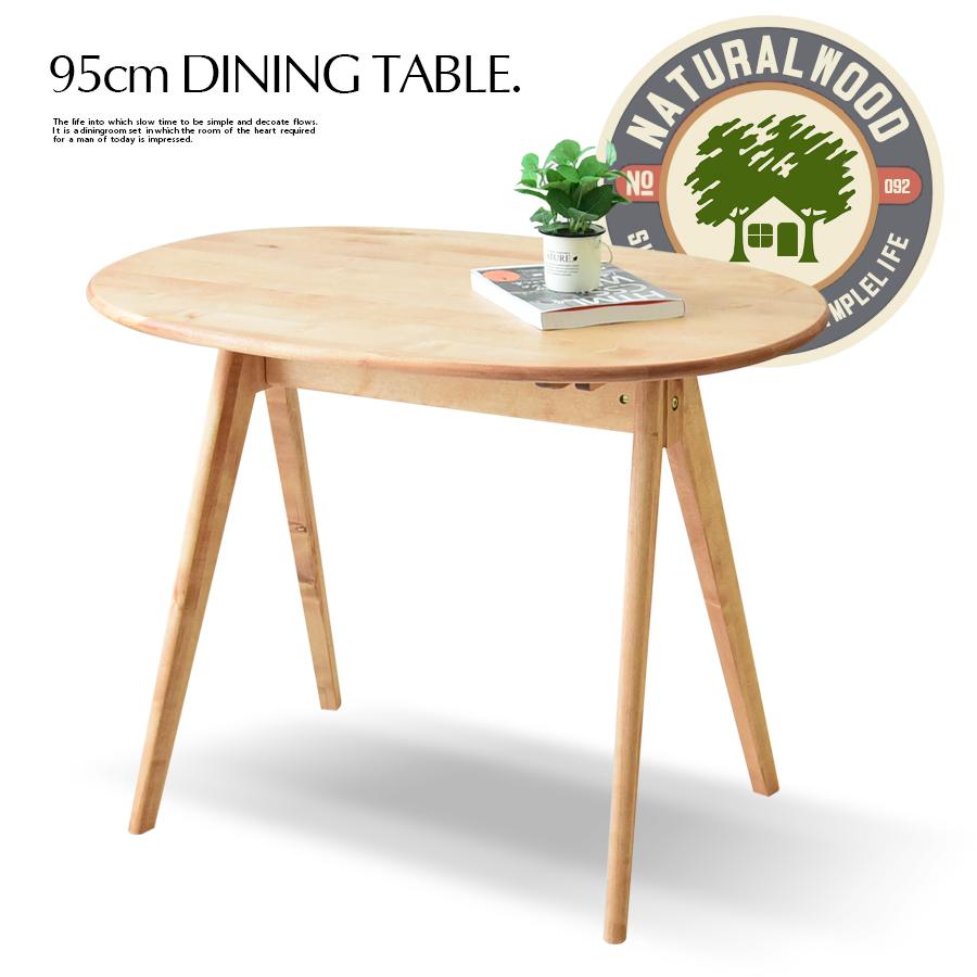 【クーポン配布中】無垢 オイル塗装 ナチュラル カントリー 温もり 自然 素朴 コンパクト かわいい キュート ガーデン カフェ CAFFE シンプル テーブルのみの販売です。