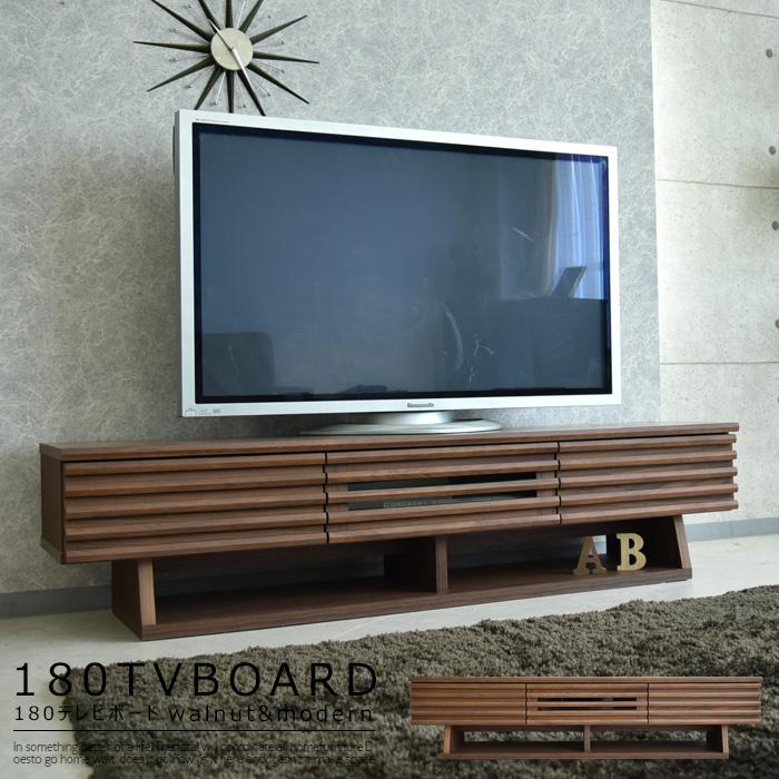 テレビ台 テレビボード 幅180 木製 完成品 ウォールナット リビングボード ローボード リビング収納 収納家具 ブラウン 引き出し 脚付き