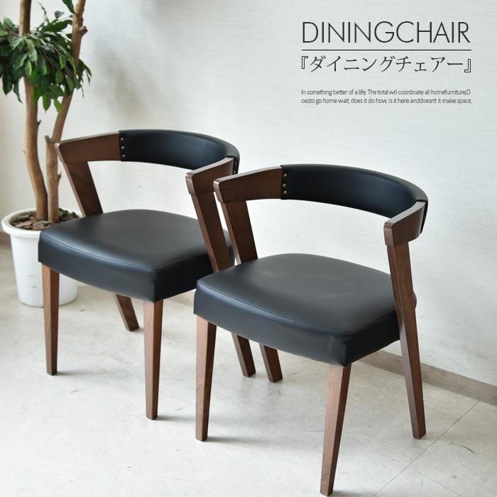 【送料無料】 食卓 チェアー 椅子 ダイニングチェアー